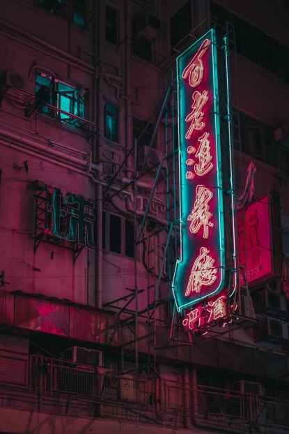 Photo by Airam Dato-on on Pexels.com
